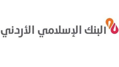"""Photo of """"الإسلامي"""" يطلق بطاقة المساومة بالتعاون مع """"ماستر كارد"""""""