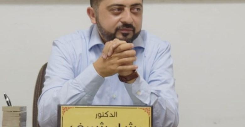 Photo of تعييد أردني عميداً في جامعة أمريكية