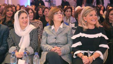 وزير الدولة لتطوير الأداء المؤسسي ياسرة غوشة خلال جلسة افتتاح المؤتمر