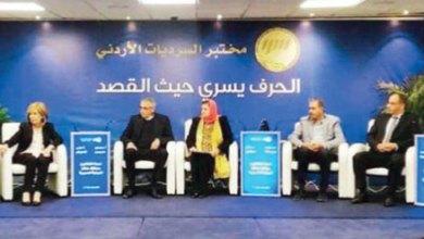 Photo of مختبر السرديات يحتفل بالروايات والكتب الفائزة بجائزة كتارا