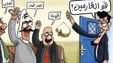 Photo of الأردنيين والديون!