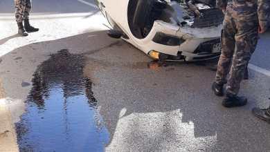من حادث التصادم