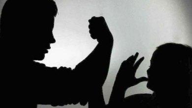 Photo of العنف الأسري