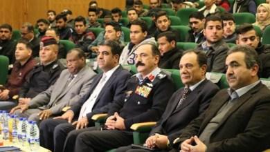 جانب من فعالية اليوم العلمي في جامعة الحسين أمس-(من المصدر)