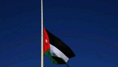 Photo of تنكيس الأعلام لثلاثة أيّام حداداً على وفاة السلطان قابوس