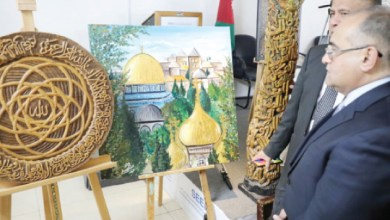 Photo of الطويسي يفتتح معرض منتجات جمعية نحاتي الخشب