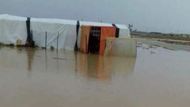 مياه الأمطار تداهم خيمة (تعبيرية )