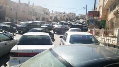Photo of الكرك: غياب المواقف عن دوائر رسمية يتسبب بازدحامات بالشوارع (فيديو)
