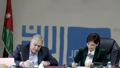 Photo of السياحة توقع اتفاقية مع الشركة الأردنية لإحياء التراث