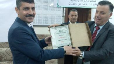 Photo of جمعية النجمة الثقافية تبدأ نشاطها بمحاضرة تثقيفية عن الإدمان