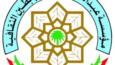 """Photo of المعهد الدولي للسلام يدعو عبدالعزيز سعود البابطين لإلقاء كلمة بعنوان """"التعليم، كوفيد 19 وثقافة السلام"""""""