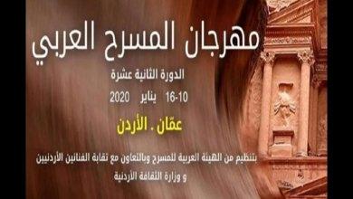 Photo of ندوة تناقش الشأن الاجتماعي ببعده النسوي بتجربة المسرح الحر