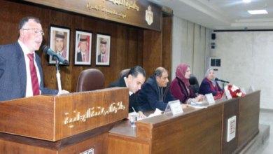 """Photo of إشهار ديوان نعمات العزة """"خيوط دخان"""" في المكتبة الوطنية"""