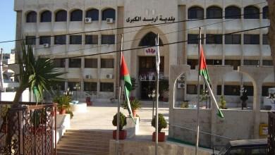 "Photo of ""المهندسين"" تحوّل أبنية رخصتها بلدتي إربد والرمثا بشكل غير قانوني للنائب العام"