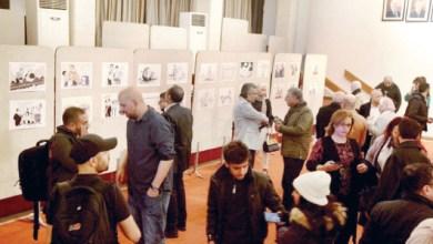 Photo of افتتاح مهرجان الكاريكاتير بمشاركة واسعة