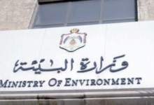 Photo of البيئة تعلن بدء تفعيل أحكام القانون الإطاري لإدارة النفايات