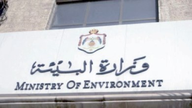 Photo of وزير البيئة: تحويل 9 مخالفين للاشتراطات البيئية للجهات المختصة
