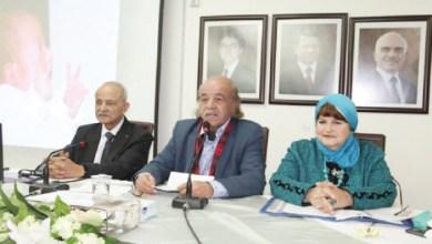 "Photo of مثقفون يناقشون ""شاعرية الكاميرا"" في منتدى الرواد الكبار"