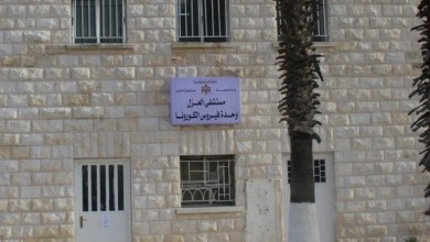 Photo of مستشفيات البشير : 39 حالة حجر بمستشفى الوبائيات لأردنيين قادمين من الخارج