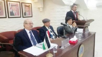 """Photo of لجنة """"فلسطين"""" في رابطة الكتاب تنظم ندوة """"صفقة القرن"""""""