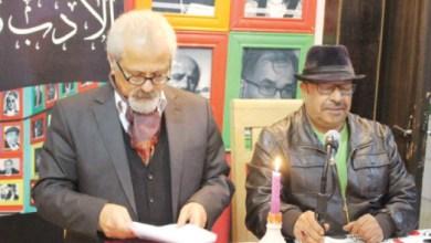 Photo of داغر يقرأ قصائده ببيت الثقافة والفنون في عمان