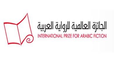 Photo of الإعلان عن القائمة القصيرة للرواية العربية 2020 من مراكش