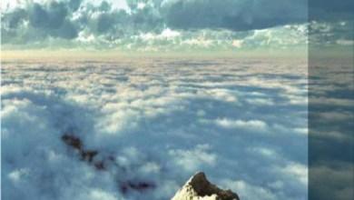 "Photo of صدور كتاب ""الغيوم في الطبيعة والثقافة"" لمؤلفه ريتشارد هامبلِن"