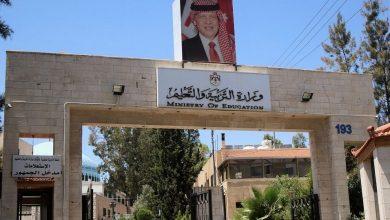"Photo of التربية: لم نصدر بطاقات جلوس لطلبة ""التوجيهي"" حتى اللحظة"