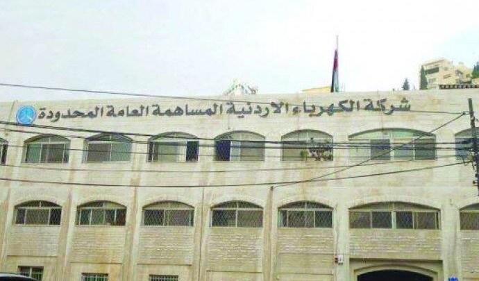 """Photo of """"الكهرباء الأردنية"""" تتبرع بـ 100000 دينار لوزارة الصحة"""