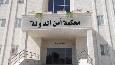 Photo of أمن الدولة تفرج عن 1500 موقوف