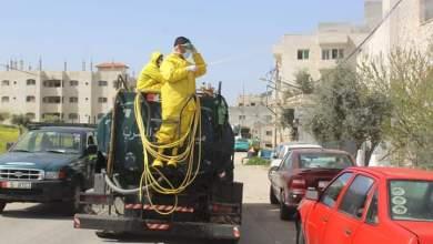 Photo of بلدية اربد تُعقم منازل ومركبات مصابين بفيروس كورونا (صور)