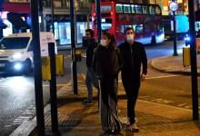 """Photo of بريطانيا متخوفة من سلالة كورونا الجديدة: تتسبب بمزيد من الوفيات """"لأسباب مجهولة"""""""