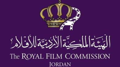 Photo of السياحة النيابية تدعو لدعم الهيئة الملكية للأفلام