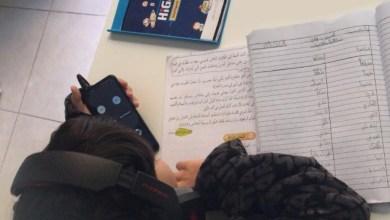 """Photo of أطفال يبدأون التكيف مع """"التعلم عن بعد"""" (فيديو)"""