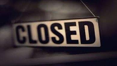 Photo of إغلاق محال تجارية بالزرقاء