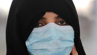 Photo of تسجيل 10 وفيات بكورونا في السعودية و2840 إصابة جديدة