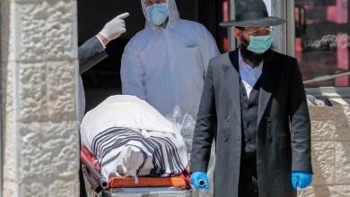 Photo of إسرائيل تسجل وفاة و14 إصابة جديدة بكورونا
