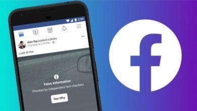 Photo of فيروس كورونا: فيسبوك يعدّل سياسته بشأن المعلومات المضللة بعد تقرير يدينه