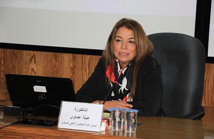 الأمينة العامة للمجلس الأعلى للسكان، الدكتورة عبلة عماوي