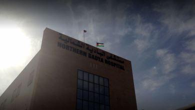 Photo of مستشفى البادية الشمالية يدعو لعدم مراجعته إلا للحالات الطارئة