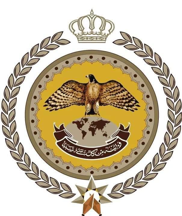 شعار المركز الوطني للأمن وإدارة الأزمات