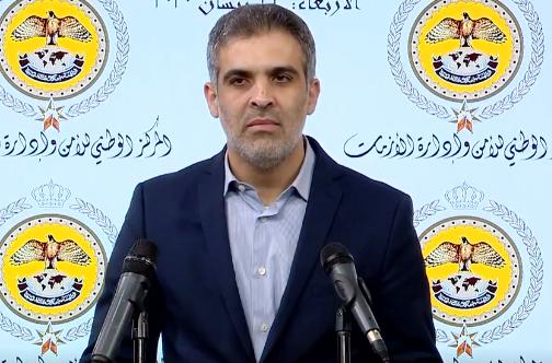 مدير المؤسّسة العامّة للضمان الاجتماعي الدكتور حازم الرحاحلة