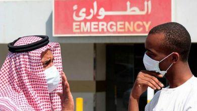 Photo of السعودية: تسجيل 8 وفيات و 2593 إصابة جديدة بكورونا