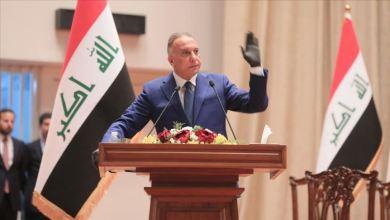 Photo of الحكومة العراقية الجديدة تمد يدها إلى المحتجين