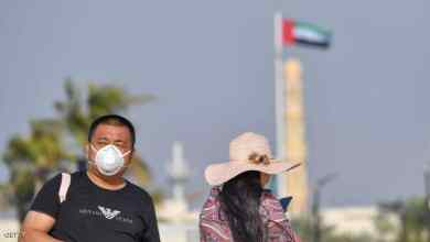 Photo of الإمارات تُسجل 6 وفيات و731 إصابة بفيروس كورونا