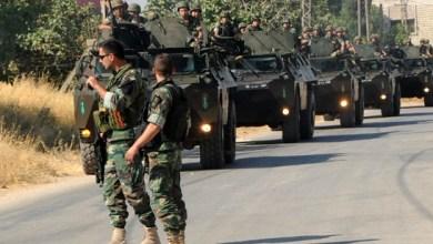 Photo of الجيش اللبناني يضبط شبكة لتهريب الأموال