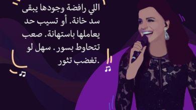 """نالت أغنية آمال ماهر """"اللي قادرة""""، والتي غنتها كشارة مسلسل مصري بدأ عرضه مؤخرا، كثيرا من اهتمام."""