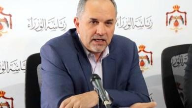 وزير العدل الدكتور بسام التلهوني