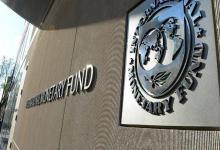 Photo of كيف يساعد البنك الدولي الفلسطينيين؟