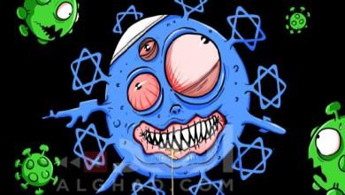 Photo of إسرائيل هي أخطر فيروس